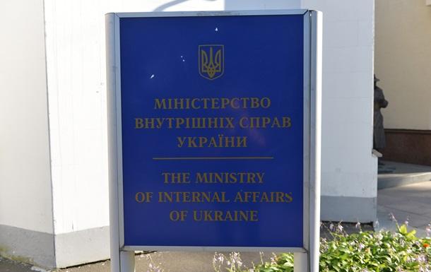 У МВС виявили розтрату на 81 мільйон гривень