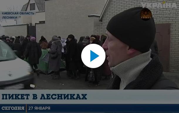 Активисты потребовали от Саакашвили убрать палаточный городок в Киеве: фото