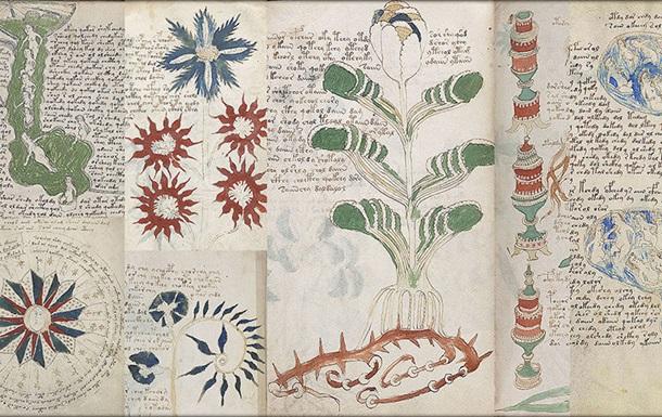 Розшифровано початок таємничого манускрипту Войніча