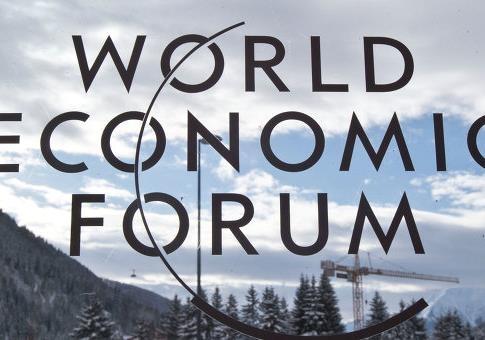Форум в Давосе: итоги