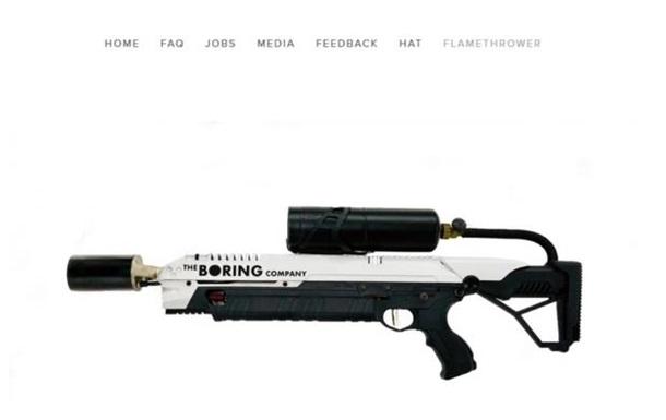 Маск офіційно презентував безпечний вогнемет