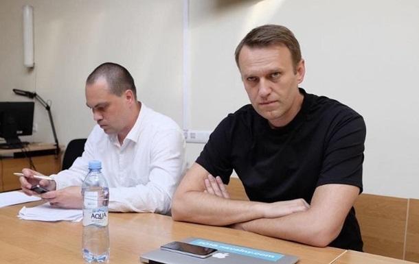 Навального відпустили з поліції