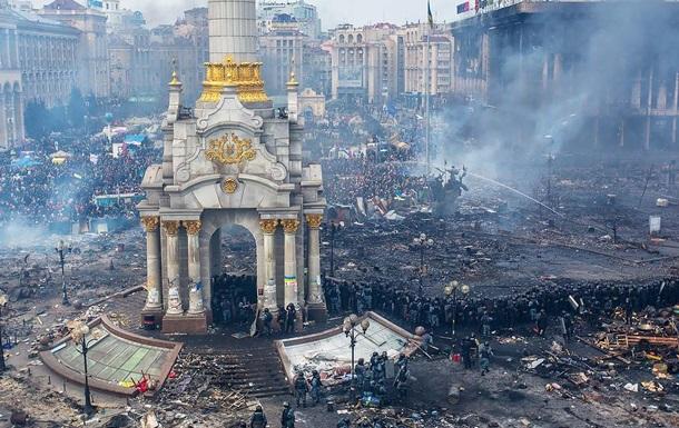 Предатели Майдана