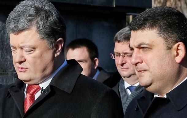 100-летия боя под Крутами: Порошенко и Гройсман обратились к украинцам