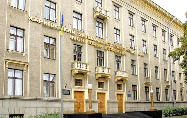 В Харькове нашли тело курсанта ВС