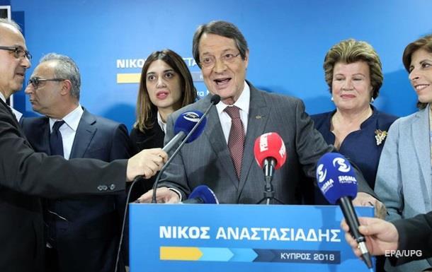 На Кіпрі стали відомі учасники другого туру виборів президента