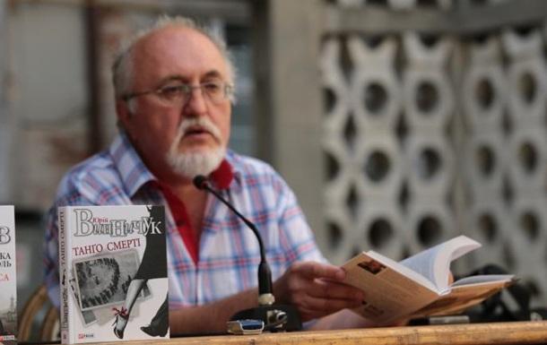 Украинский писатель назвал Булгакова и Пушкина плагиаторами