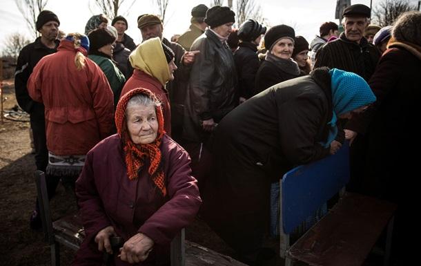 Украина вошла в 30 самых  старых  стран мира
