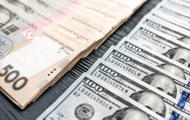 Новий рік із новими податками: зміни податкового законодавства у 2018 році