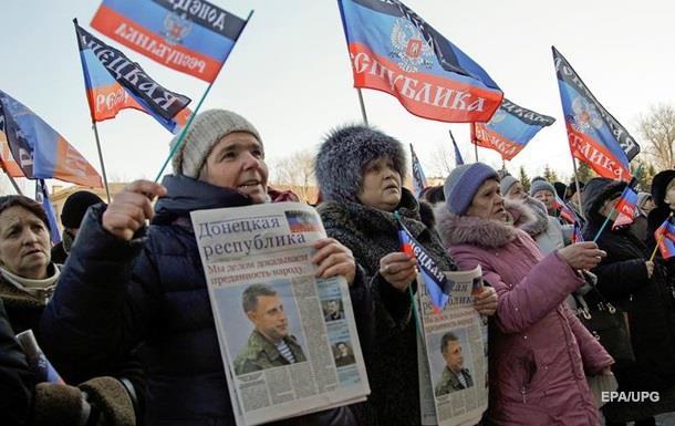 В Украине объявили тендер на русскоязычную газету для Донбасса