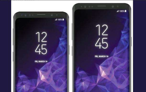 У Мережу потрапили нові дані про Samsung Galaxy S9