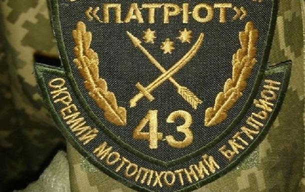 Добровольчий батальйон Патріот розформовано - волонтер