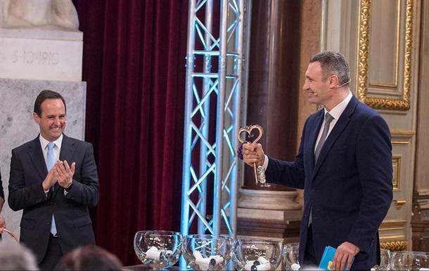 Кличко передав меру Лісабона ключі від Євробачення