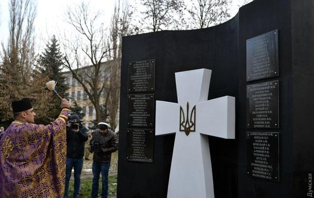 Під Одесою відкрили пам ятник загиблим бійцям ЗСУ