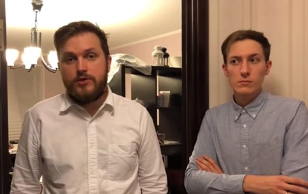 Луганск гомосексуалисты