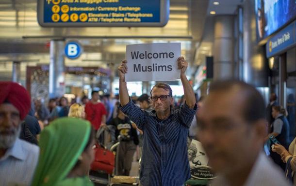 США отменяют  черный список  мусульманских стран