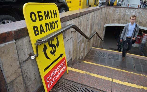 Валюта в киевских обменниках продолжает дешеветь