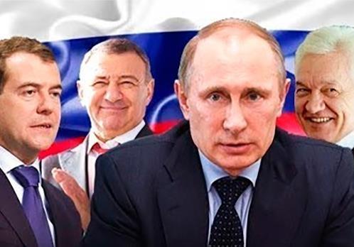 Санкции США против путинского кодла