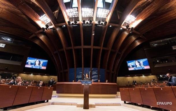 В Совете Европы рассказали, что вымывает деньги из Украины