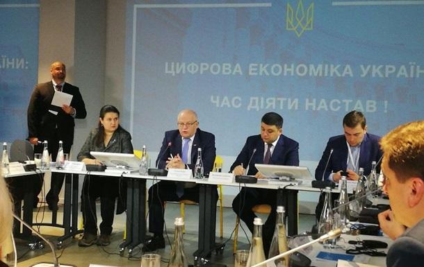 Кабмин обещает быстрый интернет по всей Украине к 2020 году