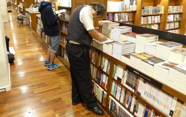 В Украину за год не пустили более 200 книг из России