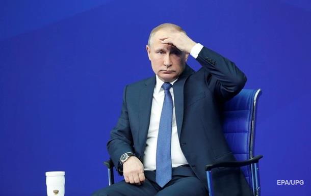 Путин прокомментировал  кремлевский список  США