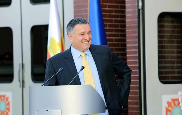 Аваков заявив про монополію на насильство