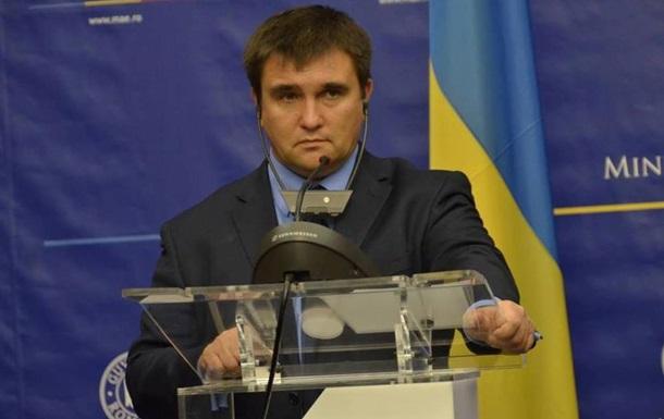 Донбасу потрібні миротворці, а не охоронці ОБСЄ - Клімкін