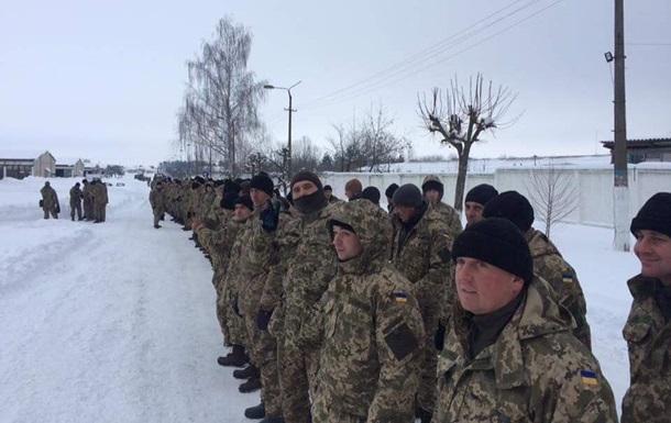 В Украине начались сборы резервистов