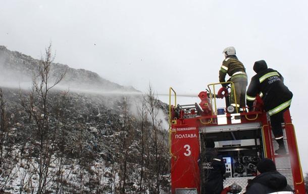 Під Полтавою загасили палаюче звалище