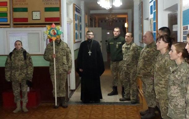 Різдвяна коляда для військової частини