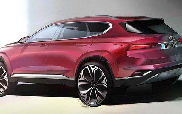 Hyundai показала новий Santa Fe