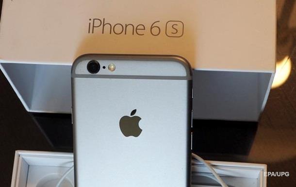 Влада США почала розслідування щодо Apple