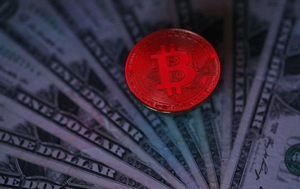 Курс Bitcoin впав нижче від психологічної позначки