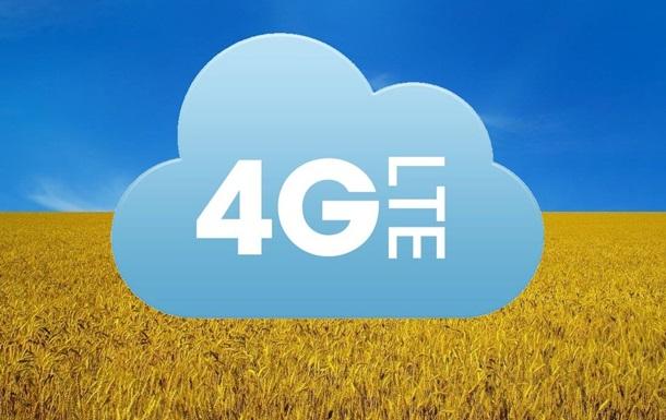 4G в Украине: почем будут тарифы
