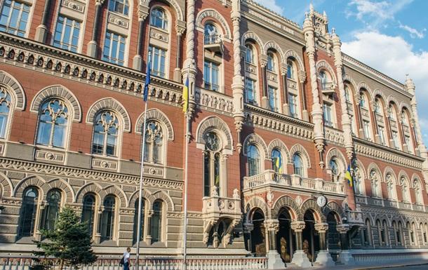 Імпорт російських товарів в Україну зріс - НБУ
