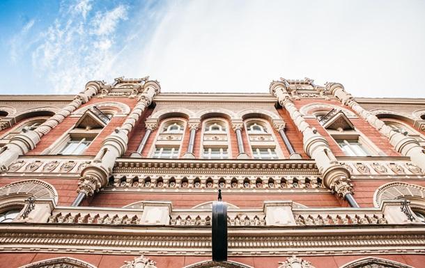 НБУ за год оштрафовал банки почти на 68 млн гривен