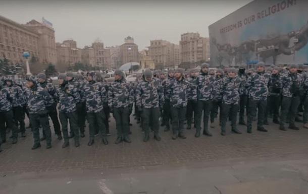 Россию встревожило появление в Украине Нацдружин