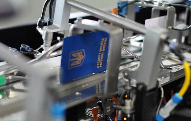За місяць українцям видали півмільйона біометричних паспортів