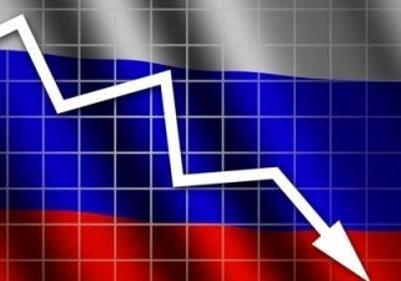 Економічна та цивілізаційна криза Російської Федерації