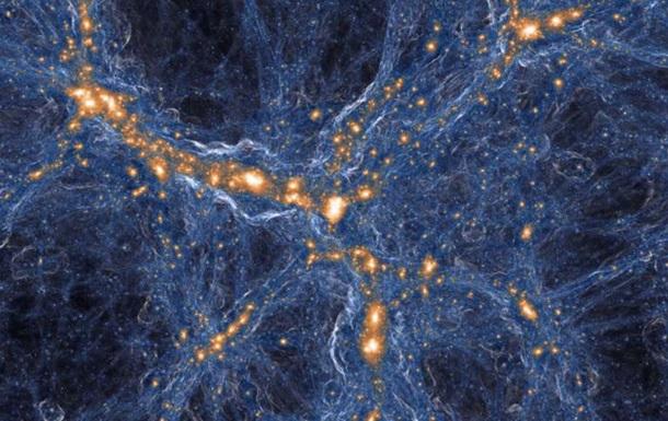 Вчені створили найбільш реалістичну копію Всесвіту