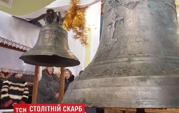 В Тернопольской области нашли закопанные колокола