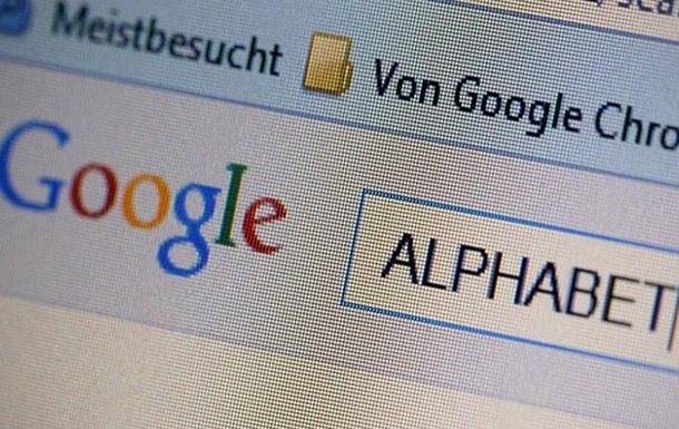 Компания Alphabet впервые получила доход более $100 млрд