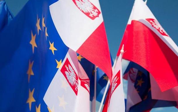 Польша  хочет свободы от ЕС?