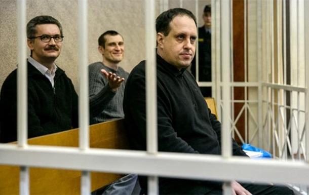 В Беларуси впервые осудили сторонников  русского мира