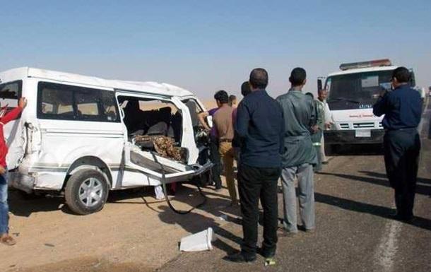 У ДТП у Єгипті загинули 11 осіб