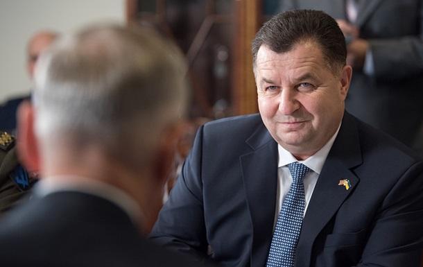 Полторак обсудил в США передачу оружия Украине