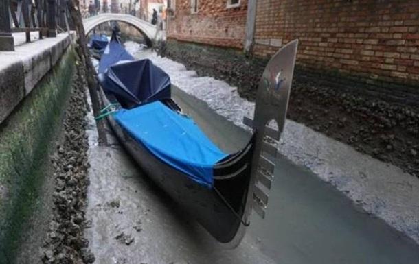 В Венеции пересохли некоторые каналы