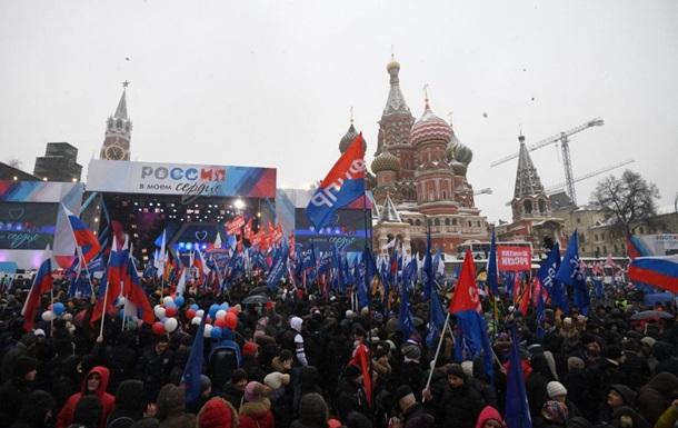 У РФ заявили про 500 тисяч учасників патріотичної акції