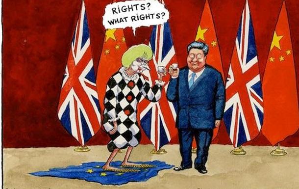 Британия: враг моего врага - мой друг